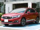 DS4 Chic BlueHDi DS LED Vision Package