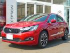DS4 Chic DS LED Vision Package